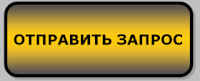 mailto:Plus_engineering@ukr.net
