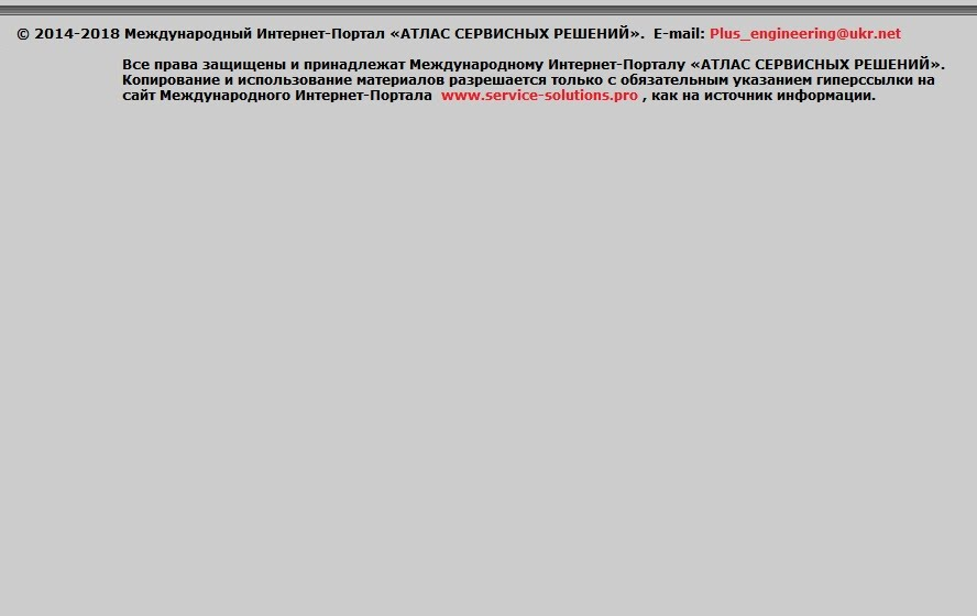 http://www.service-solutions.pro/katalog-postavok/elektronnye-komponenty/moduli-mitsubishi-gtr/#